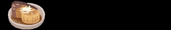 ブリ大根のイラスト